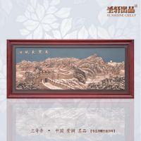 三奇帝紫铜浮雕万里长城壁画大型山水立体装饰铜画办公室风水牌匾