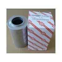 黎明LH0060D010BN3HC滤芯,捞渣机,磨煤机高压过滤器滤芯