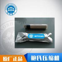高压空压机配件空气滤芯供呼吸使用充气泵配件BW200/300/400机型专用滤芯