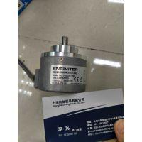 ENFINITER编码器 中国供应商