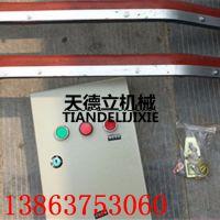天德立ZL-B槽型纵向撕裂检测仪 平型煤矿输送带纵向撕裂检测器