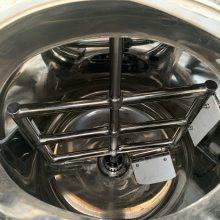 立式不锈钢药水调和罐 医用盐水搅拌机器 316高级不锈钢搅拌桶材质耐酸碱
