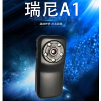 【瑞尼RN-A1】体积小巧隐形工作记录仪,1080P录像高清拍摄