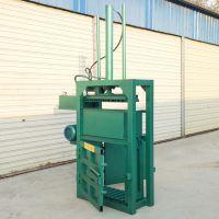 尼龙袋麻包压实捆包机 启航手套压包机 柴油桶专用压块机厂家