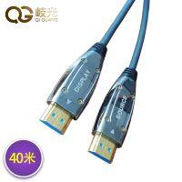 岐光hdmi电脑电视光纤连接线
