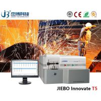 全谱直读光谱仪 江苏品牌 杰博T5高性能全谱直读光谱仪