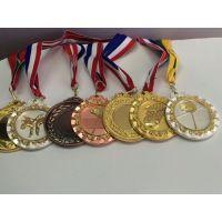 天津运动会纪念奖牌制作厂家重庆金属奖牌订做价格