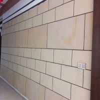 湖南软瓷旧城改造柔性瓷砖外墙新型材料