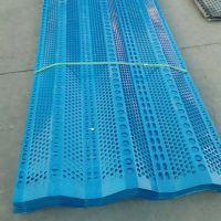 6米高挡风抑尘网郑州防尘网厂家批发煤场防尘板