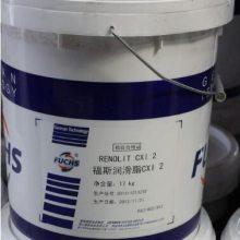 福斯合成高速轴承润滑脂S2,福斯RENOLIT HI-SPPED 2合成低温高速轴承润滑脂