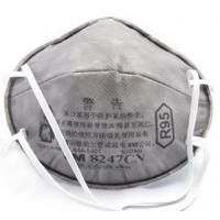 广州3M 8246 8247 有机气体酸性气体活性炭防毒口罩