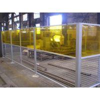 南京鸿发铝合金设备安全围栏 铝型材隔离网 非标铝架 按图纸加工