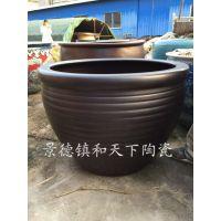 景德镇陶瓷泡澡缸洗浴缸特大缸直径一m1.1米温泉养生浴用澡堂大缸