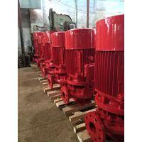 上海修津立式/卧式消防泵XBD19.7/40消火栓泵自动喷淋泵型号