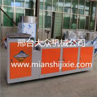 大众机械直销 mt7-300型面条机全自动