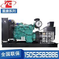 350kw重庆康明斯发电机 NTAA855-G7 纯铜无刷康明斯柴油发电机
