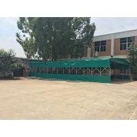 上海南汇区移动式停车遮阳棚伸缩式简易帐篷仓库PVC布活动雨蓬批发销售
