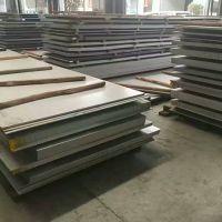304不锈钢板激光切割焊接加工316耐酸碱污水处理设备来图定制