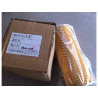 增田MASUDA滤芯FRS08-010P S20-105SW