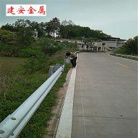 波形防撞护栏多少钱一米 波形梁护栏板 建安金属