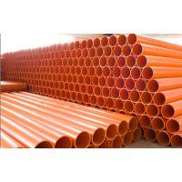 山西天勤 MPP电力管 耐温改性聚丙烯管 抗压电缆保护管 DN225