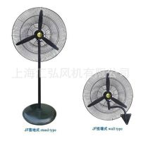 供应工业风扇500mm、650mm、750mm 座地风扇 强风超静音落地扇挂墙风扇