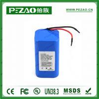 铂族电池 医疗电池/B超仪电池/监护仪电池/输液泵电池/注射泵电池/心电图电池/18650锂电池