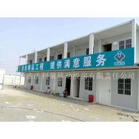 法利莱住人集装箱活动房新型打包箱彩钢板房定制出租出售