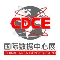2018国际数据中心及云计算产业展览会