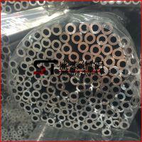 盛泰供应:五金车削铝管 精密6061t6铝管(圆管)
