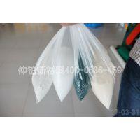 仲铂新材直销低熔点包装袋