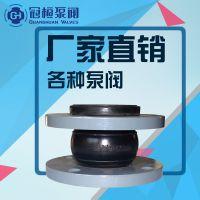 法兰橡胶软接头 DN300 避震喉避震器/可曲挠-KXT-16 KXT-B