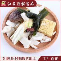 【顶能】厂家现货供应蔬菜包 各种蔬菜混合可煮可炒可做火锅