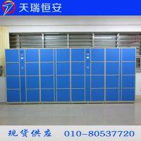 天瑞恒安 36门东城电子北京联网智能储物柜,东城电子学校电子储物柜厂家价格