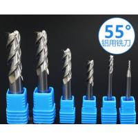加长55度3刃钨钢铝用铣刀铝合金铣刀 硬质合金T型槽铣刀钨钢T形刀槽铣刀T型铣刀镶合金T型刀