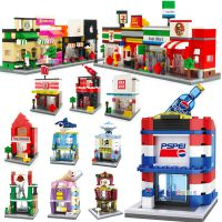 HSANHE恒三和拼装益智积木拼插玩具迷你街景系列6401-08/6412-15