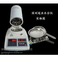 氧化锆含水率检测仪SFY系列