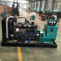 100千瓦发电机组 100千柴油发电机 厂家直销 全铜发电机配置R6105AZLD