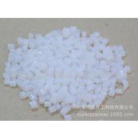 耐高温TPEE/DH7200台湾新光 防火、阻燃级.家电部件塑胶料