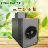 空气能三七烘干机受热均匀 新一代三七烘房专业设计