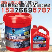 农机专用润滑油