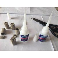 406胶水PP塑料粘接专用瞬间胶厂家-聚力胶粘