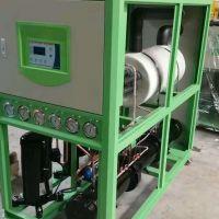 菱锋牌ALF系列LS-05HP工业冷水机ALF-05HP风冷式冷水机