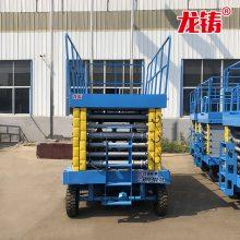 7米移动式升降机 剪叉式电动液压高空作业梯 升降平台车制造公司--【龙铸机械】