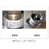 NU2344ECMA-NSK品牌轴承-单列圆柱滚子轴承修复