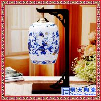 陶瓷灯具 辰天陶瓷中式古典温馨装饰台灯 卧室床头结婚创意灯饰