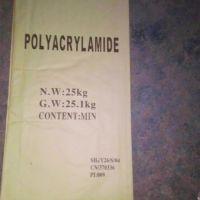 英文包装聚丙烯酰胺 阳离子PAM 高分子絮凝剂 污泥脱水