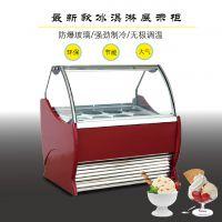 jamelin佳茂隆 J3-1300 冷冻冰激凌柜 冰激凌展示柜 温度零下18度