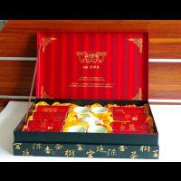 精装外包装盒 新款保健品精装盒 茶叶包装盒定制 通用包装批发定制