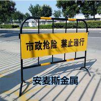 河南郑州安麦斯厂家定制 出租铁马围栏 临时施工隔离栏 出租铁马护栏